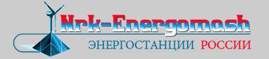 nrk-energomash.ru